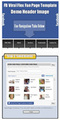 Thumbnail 27 Facebook FanPage Templates